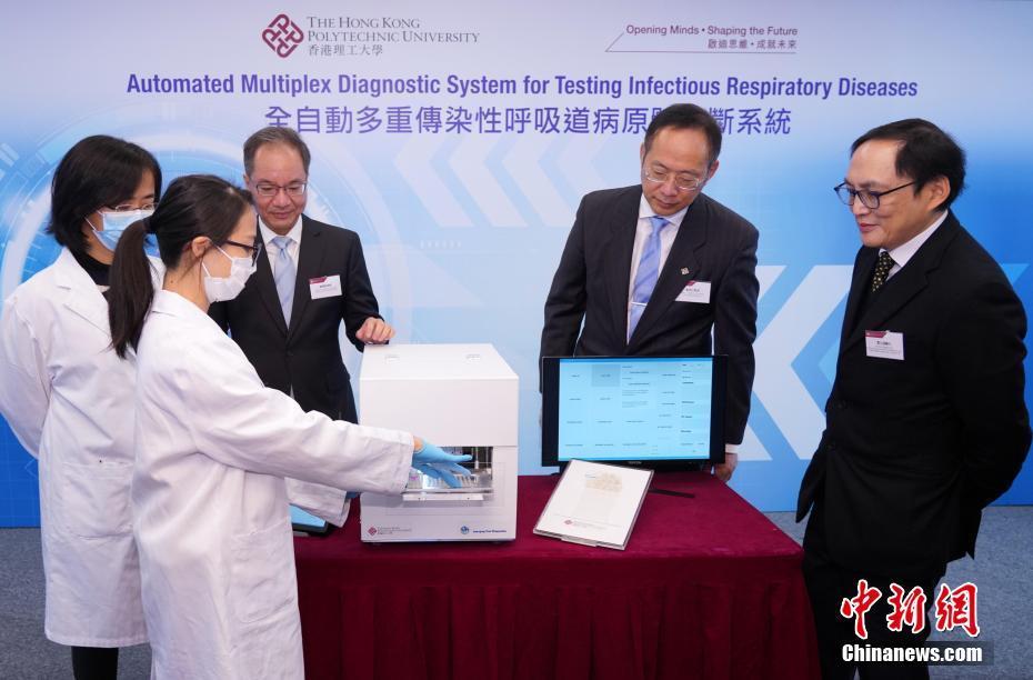 L'Université polytechnique de Hong Kong et le coronavirus